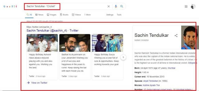 exclude-search-terms-google-search-tricks